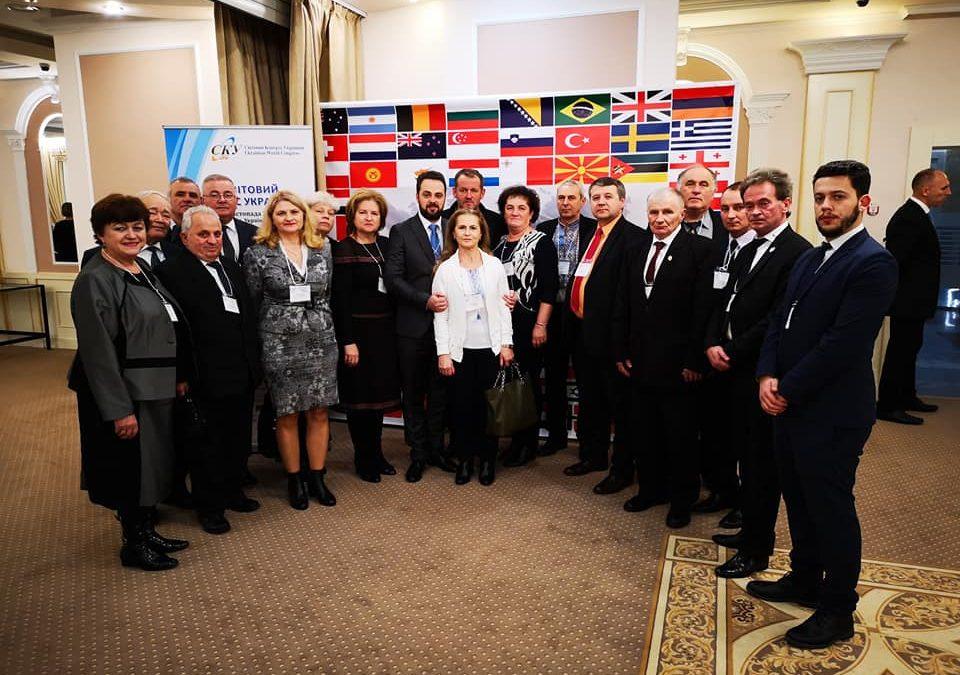 Делегація СУР на Світовому Конгресі Українців – 25-27 листопада 2018 року, Київ, Україна