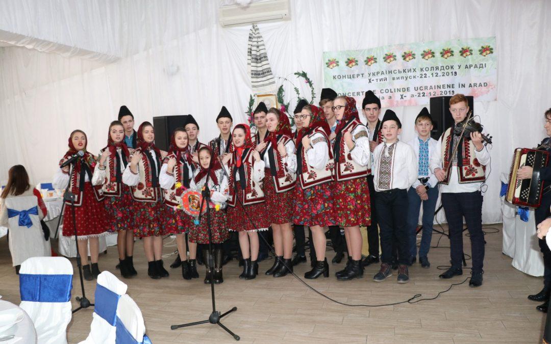 Концерт українських колядок – 22 грудня 2019 року, Пинкота Арадського повіту