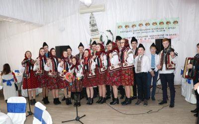 Concert de colinde ucrainene – 22 decembrie 2019, Pâncota, Arad