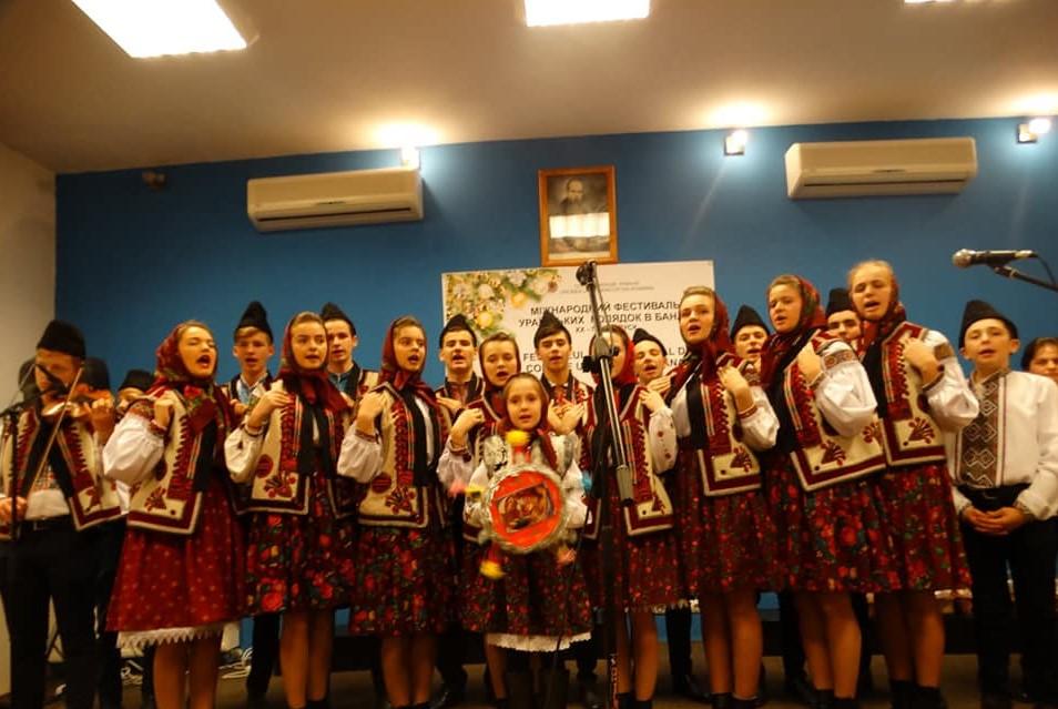 Міжнародний фестиваль українських колядок в Банаті – 21 грудня 2019 року, Тімішоара