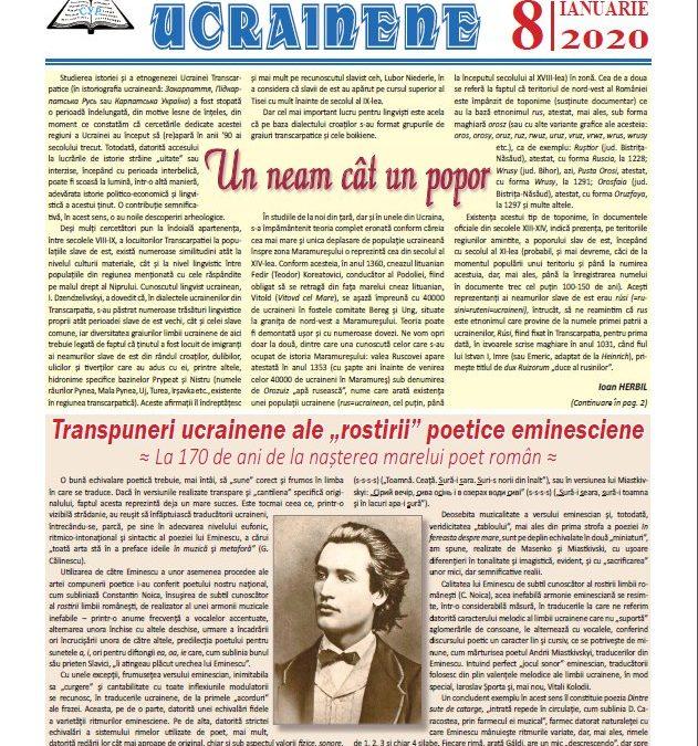 Ecouri ucrainene nr. 8, ianuarie 2020