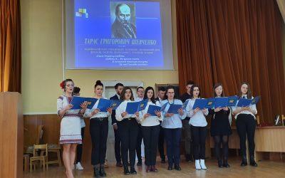 206 de ani de la nașterea lui Taras Șevcenko la Cluj-Napoca – 7 martie 2020, Cluj Napoca