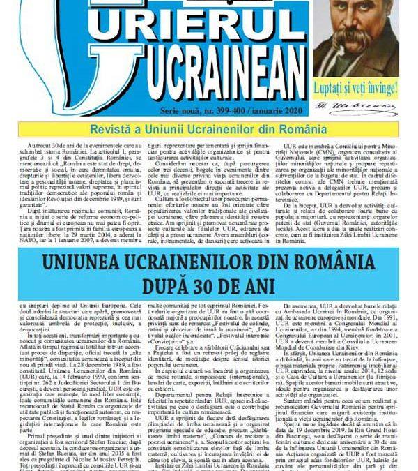 Curierul ucrainean nr. 399-400, ianuarie 2020