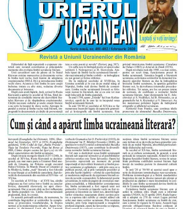 Curierul ucrainean nr. 401-402, februarie 2020