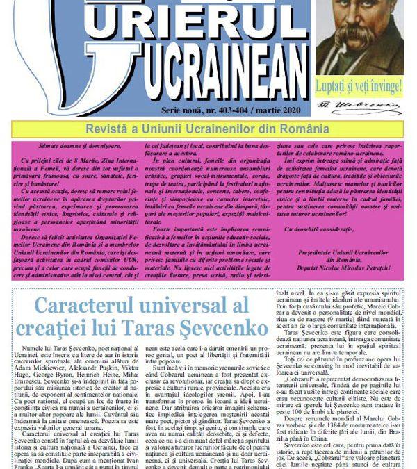 Curierul ucrainean nr. 403-404, Martie 2020