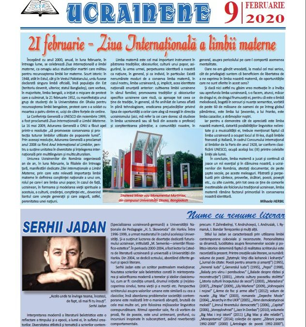 Ecouri ucrainene nr. 9, februarie 2020