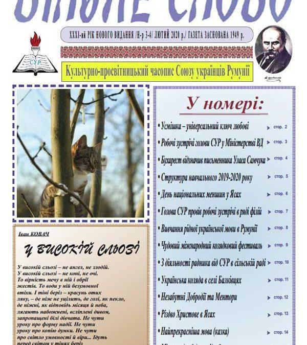 Vilne slovo nr. 3-4, februarie 2020