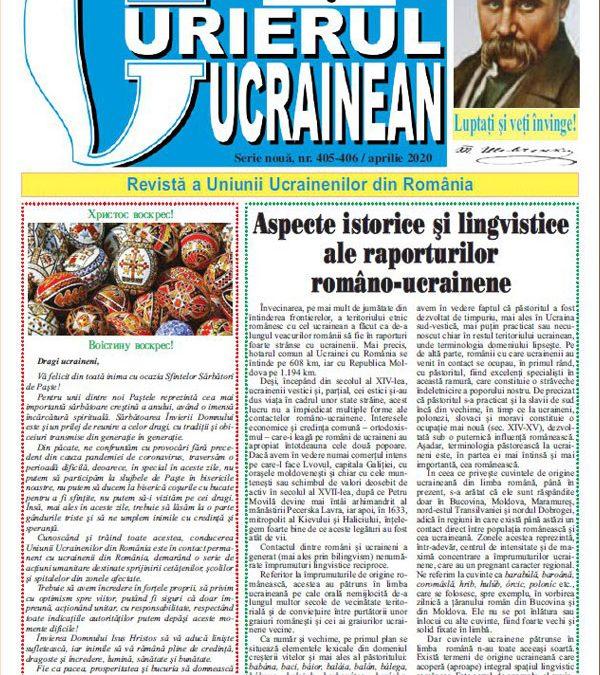 Curierul ucrainean nr. 405-406, aprilie 2020