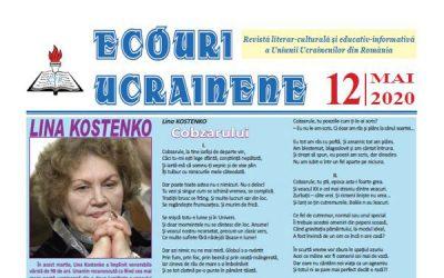 Ecouri ucrainene Nr. 12, mai 2020