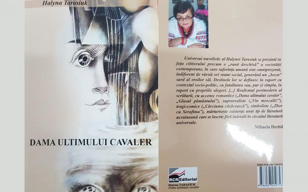 Нова книга побачила світ за фінансової підтримки Союзу Українців Румунії
