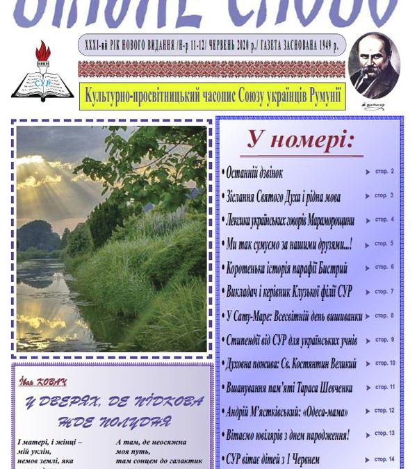 Vilne slovo nr. 11-12, iunie 2020