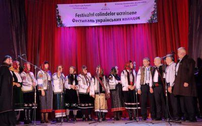 Festivalul de Colinde Ucrainene – 27 decembrie 2019, Siret, Suceava