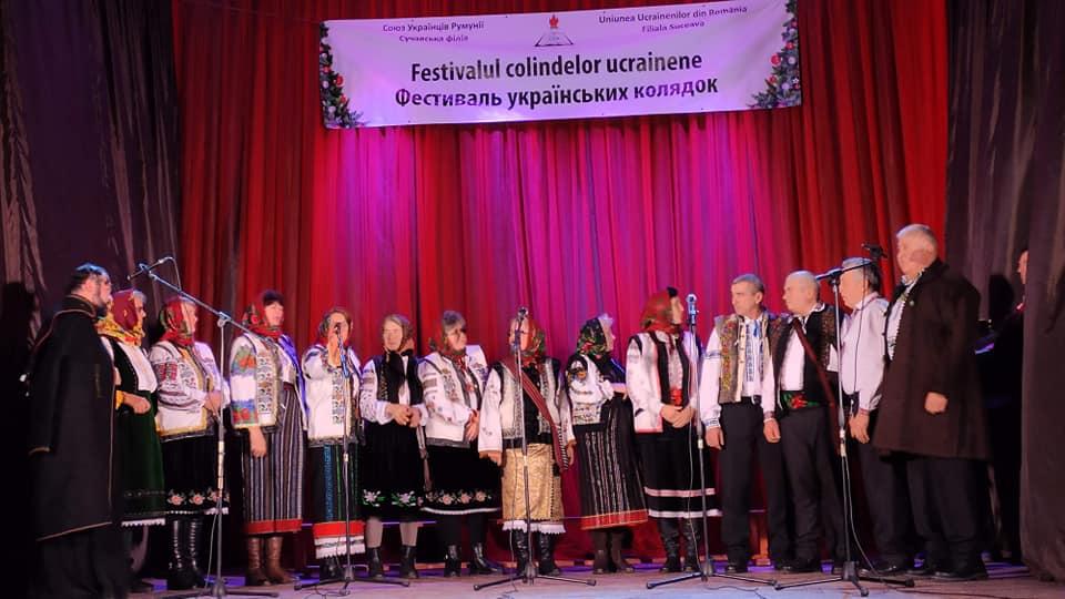 Фестиваль українських колядок – 27 грудня 2019 року, Серет, Сучава