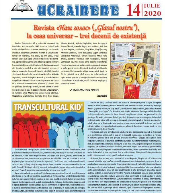 Ecouri ucrainene Nr. 14, iulie 2020