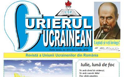 Curierul ucrainean nr. 411-412, iulie 2020