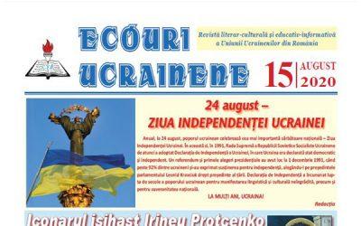 Українські відлуння № 15, серпень 2020 року