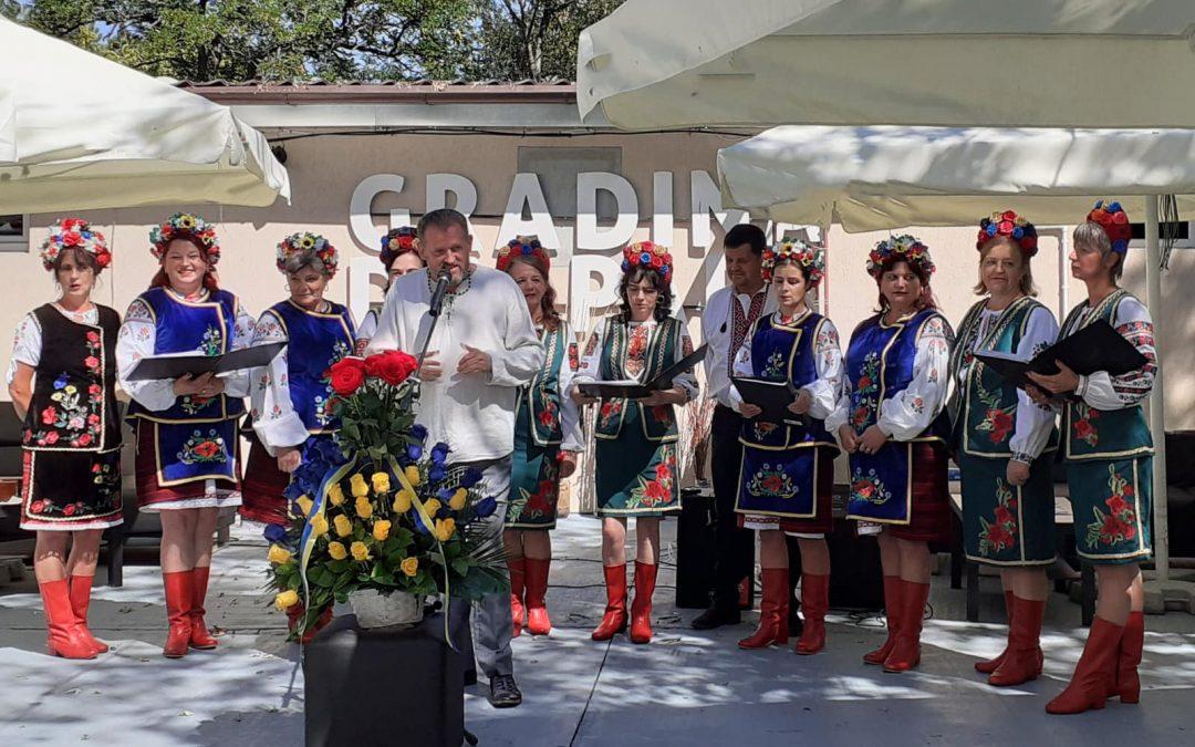 """În București a avut loc Festivalul """"Cervona ruja troiaka"""""""