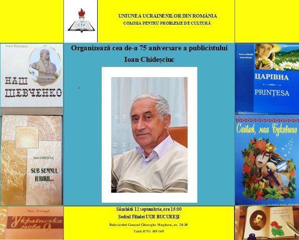 У Бухаресті відзначили ювілей українського публіциста Івана Кідещука