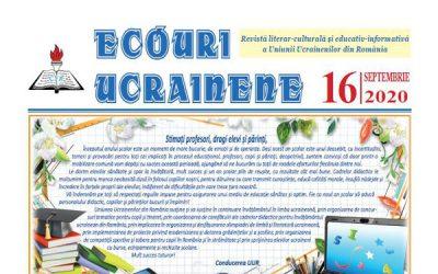 Українські відлуння № 16, вересень 2020 року