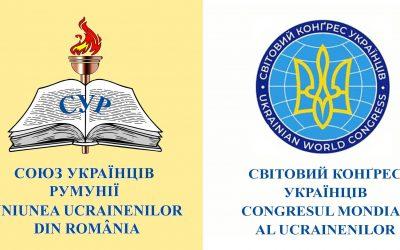 O delegație a UUR a participat la Congresului Mondial al Ucrainenilor