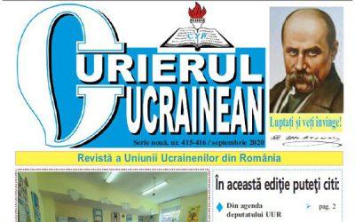 Curierul ucrainean, nr. 415-416, septembrie 2020