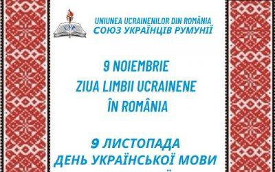 Mesajul conducerii Uniunii Ucrainenilor din România cu ocazia Zilei Limbii Ucrainene
