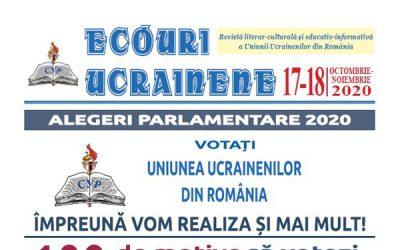 Українськi відлуння № 17-18, жовтень-листопад 2020