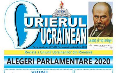 Curierul ucrainean nr. 417-420, octombrie-noiembrie 2020