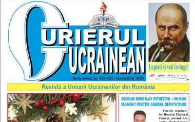 Український кур'єр № 421- 422, грудень 2020 року