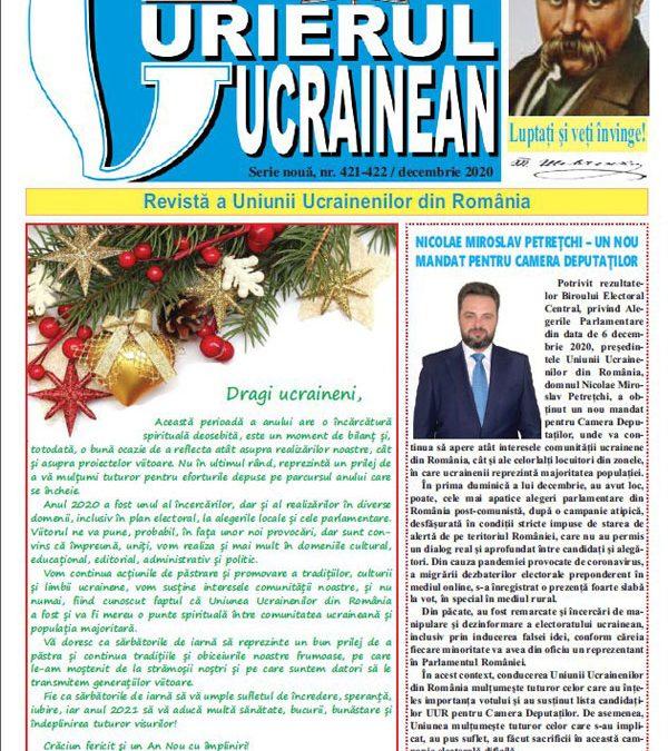 Curierul ucrainean nr. 421- 422, decembrie 2020