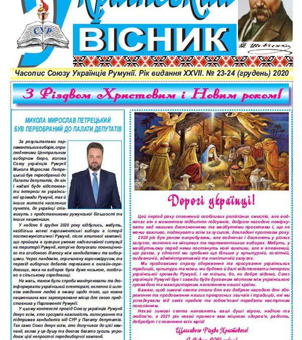 Ukrainskyi Visnyk nr. 23-24, decembrie 2020