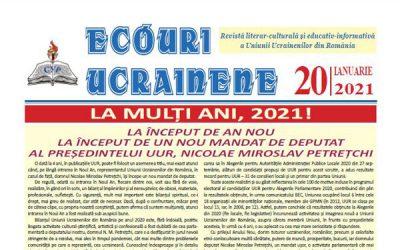 Українськi відлуння № 20, cічень 2021