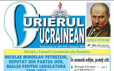 Український кур'єр № 423- 424, січень 2021 року
