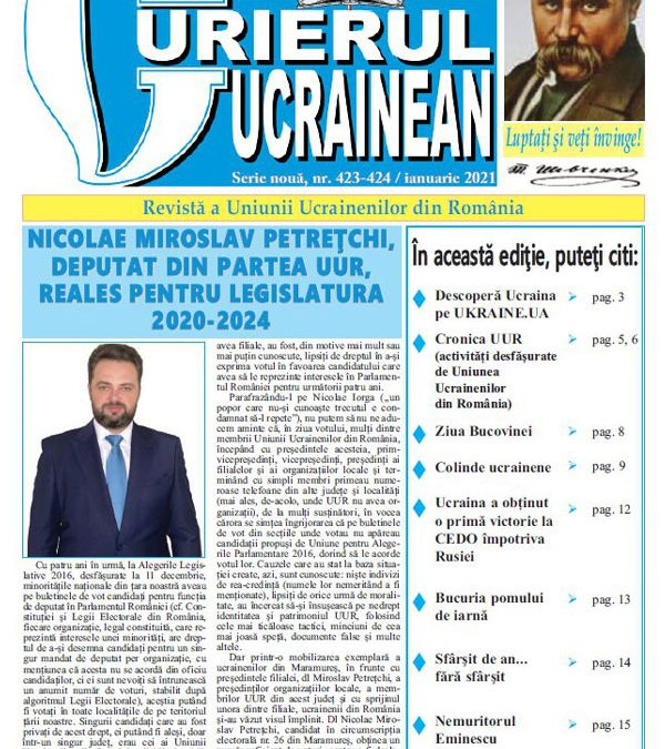 Curierul ucrainean nr. 423- 424, ianuarie 2021