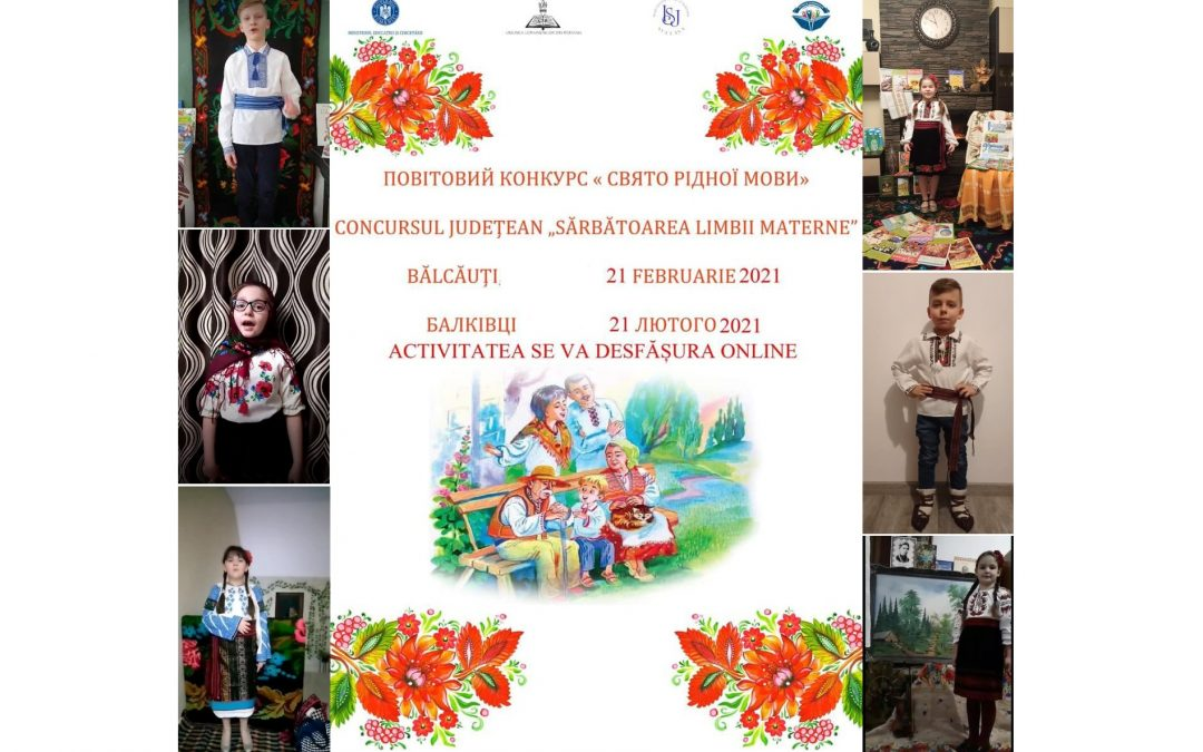 Concurs organizat la Bălcăuți de Ziua Internațională a Limbii Materne