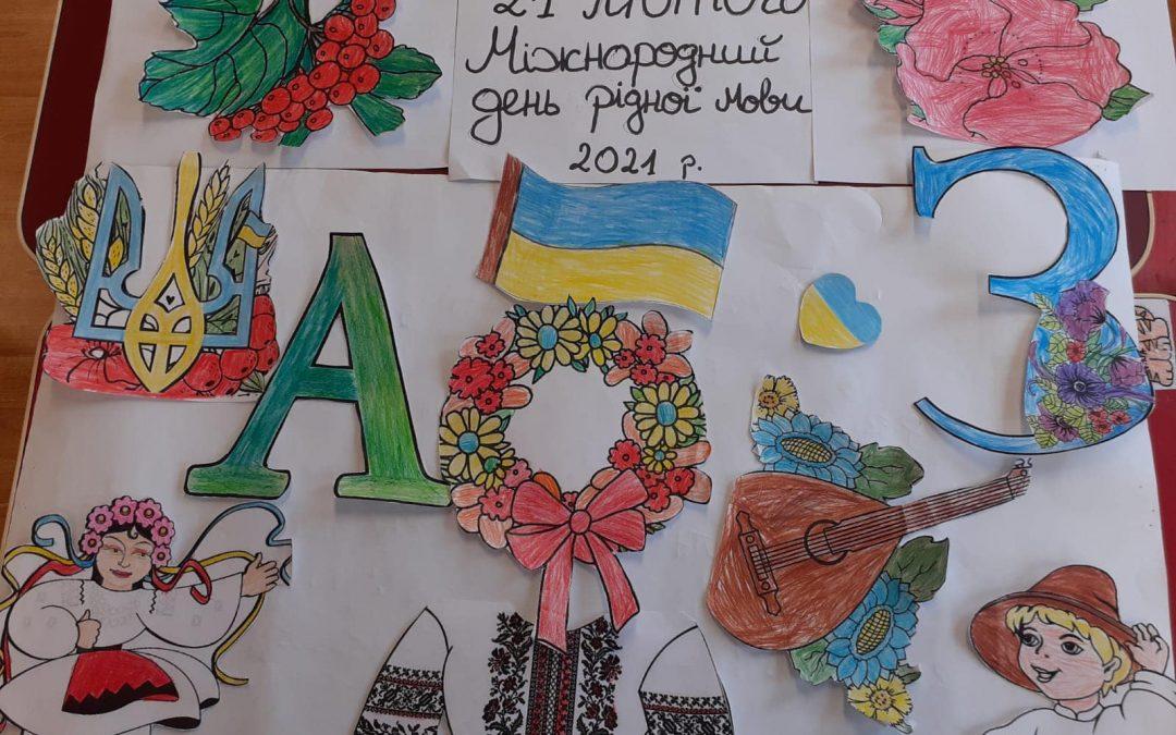 Copiii ucraineni din Satu Mare au marcat Ziua Internațională a Limbii Materne