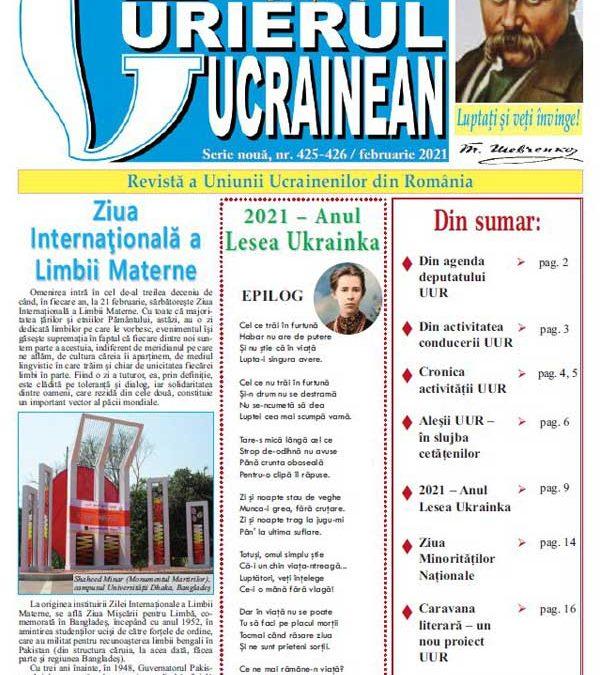 Український вісник № 425-426, лютий 2021 року