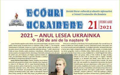 Українськi відлуння № 21, лютий 2021