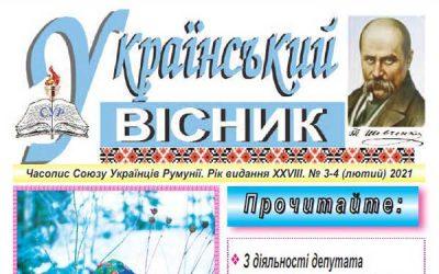 Ukrainskyi Visnyk nr. 3-4, februarie 2021
