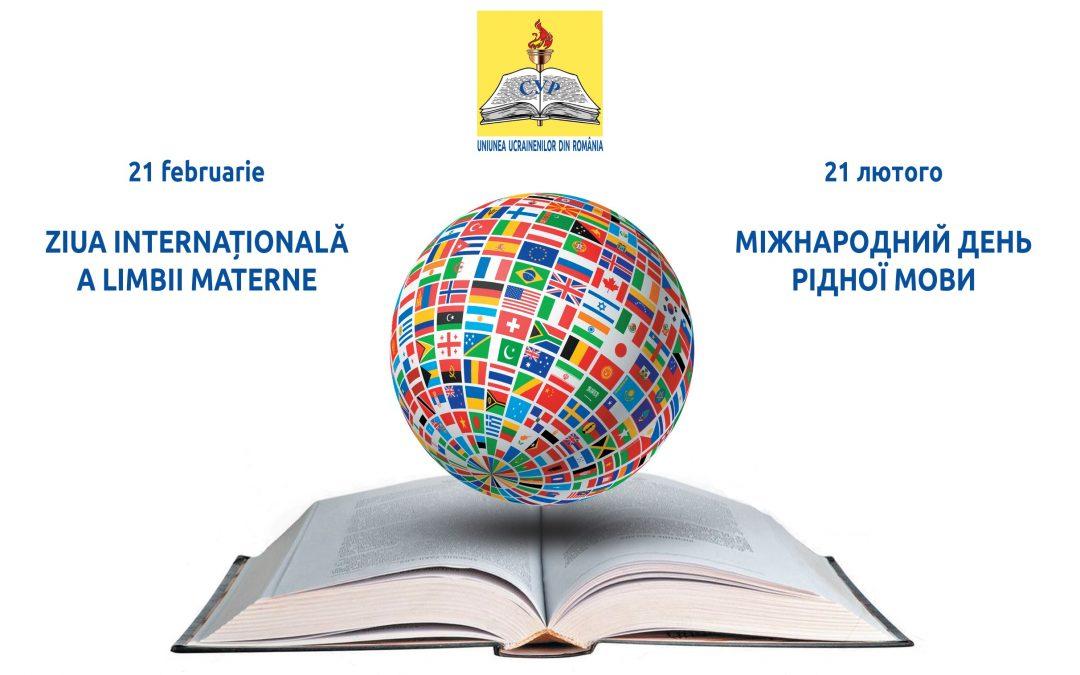 Mesajul presedintelui UUR cu ocazia Zilei Internaționale a Limbii Materne