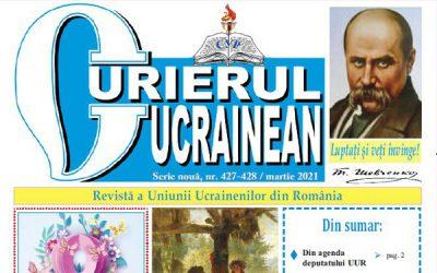 Curierul ucrainean nr. 427-428, martie 2021