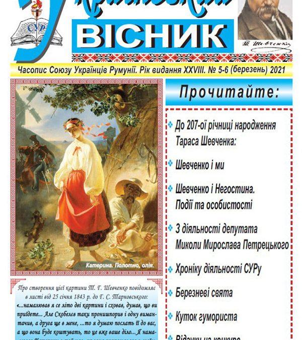 Ukrainskyi Visnyk nr. 5-6, martie 2021