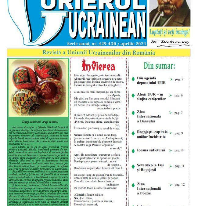 Український вісник № 429-430, квітень 2021 року