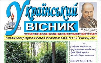 Ukrainskyi Visnyk nr. 9-10, mai 2021