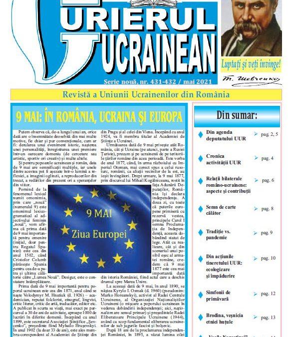 Curierul ucrainean nr. 431-432, mai 2021