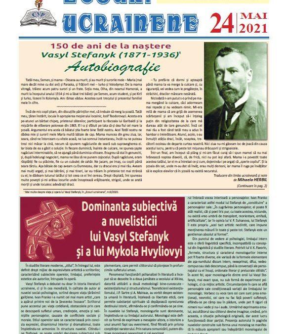 Українські відлуння № 24, травень 2021 року