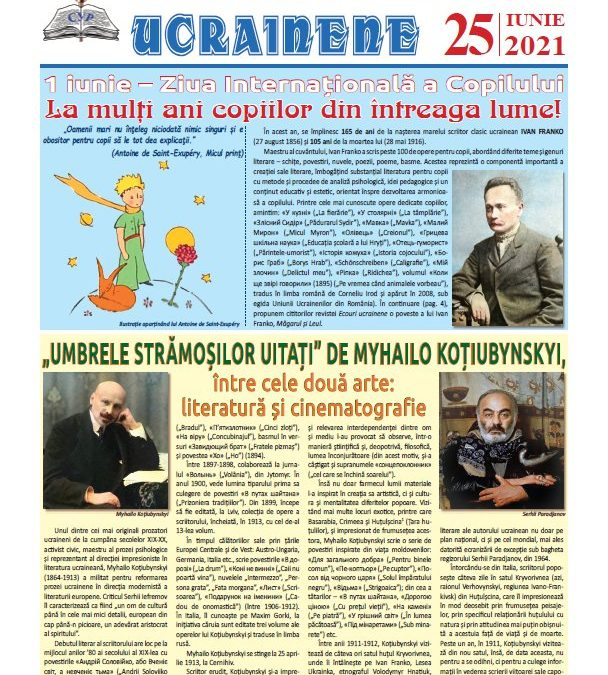 Українські відлуння Но 25, червень 2021