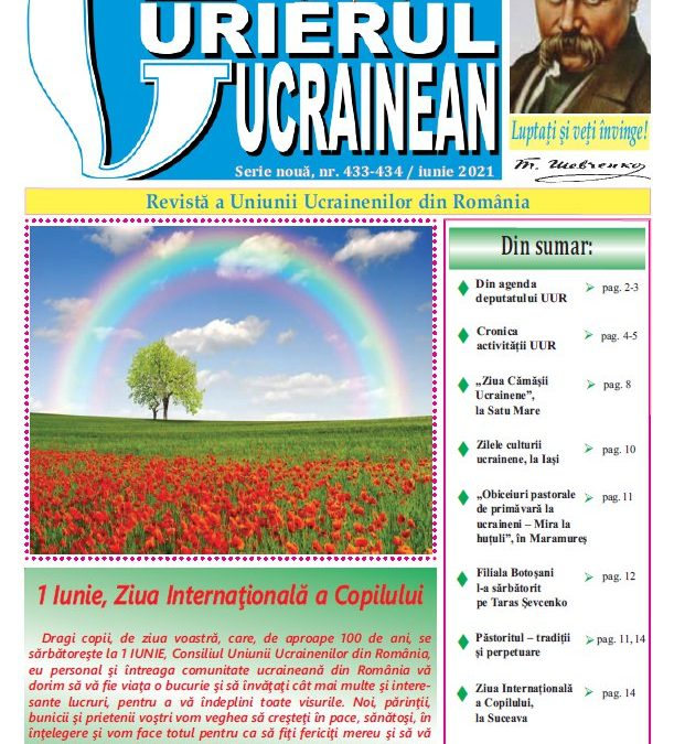 Curierul ucrainean nr. 433-434, iunie 2021