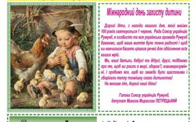 Ukrainskyi Visnyk nr. 11-12, iunie 2021