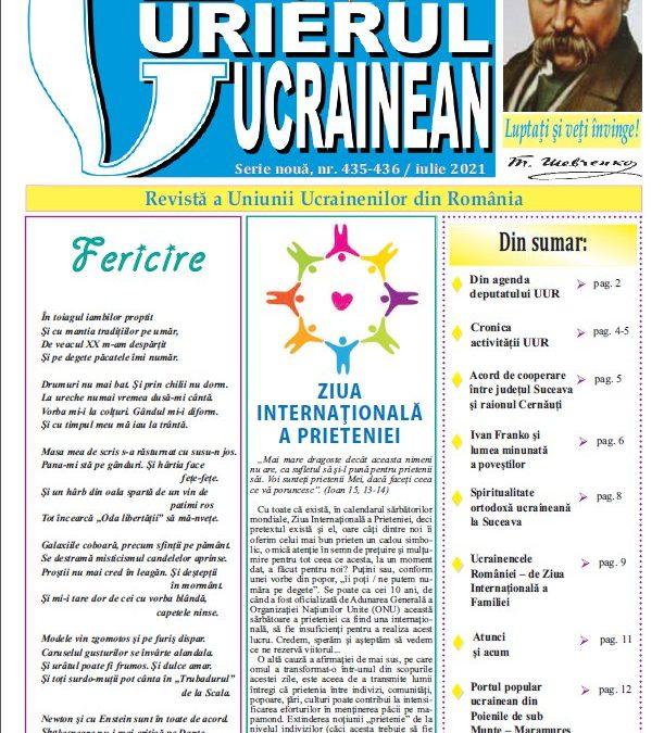 Curierul ucrainean nr. 435-436, iulie 2021